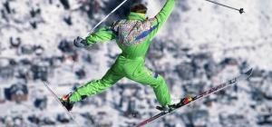 Как подобрать горнолыжный костюм