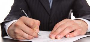 Как написать заявление на отгул за свой счет
