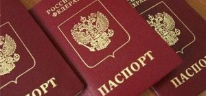 Как официально оформить загранпаспорт