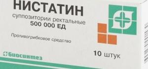 Как нужно принимать Нистатин
