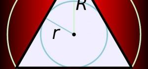 Как вычислить радиус вписанной окружности в треугольник