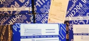 Как найти посылку на почте