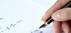 Как определить площадь цилиндра