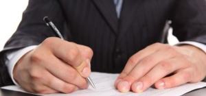 Как в бухгалтерии списать товар