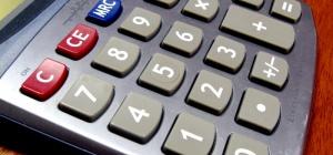Как определить процент от суммы
