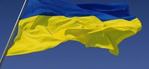 Как оформить дом на Украине