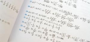 Как найти отрицательный корень уравнения