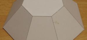 Как найти площадь сечения призмы