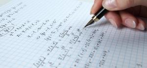 Как найти собственные числа матрицы