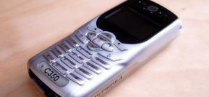 Как отследить потерянный телефон