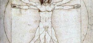 Как нужно рисовать человека