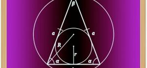 Как найти третью сторону треугольника, 2 стороны которого равны
