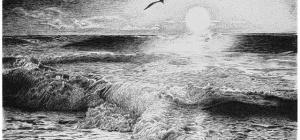 Как нарисовать карандашом море