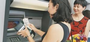 Как погасить кредит в Сбербанке