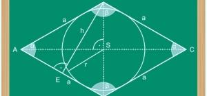 Как найти вторую диагональ ромба