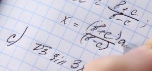 Как найти дискриминант квадратного уравнения
