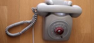 Как найти адрес по телефону абонента