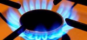 Как включить газовую плиту