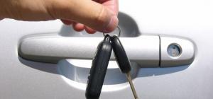 Как подать налоговую декларацию за продажу автомобиля