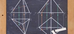 Как построить проекцию пирамида
