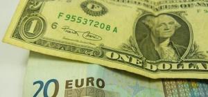 Как может быть организован обмен