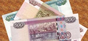 Как перевести деньги другому человеку