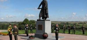 Как будут отмечать День России на Куликовом поле
