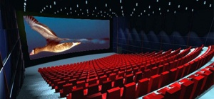 Как узнать, что идет в кинотеатре