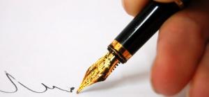 Как писать сочинения по литературе