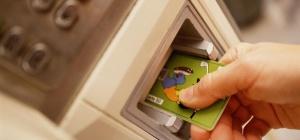 Как погасить кредит через банкомат