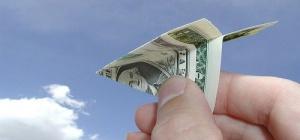 Как переслать деньги через банк