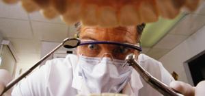 Как стать стоматологом