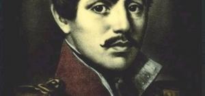Как найти стихотворения про Лермонтова