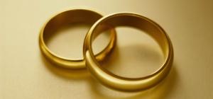 Как узнать, женюсь я или нет