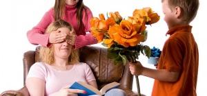 Как оригинально поздравить маму с юбилеем