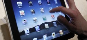 Как купить iPad за границей