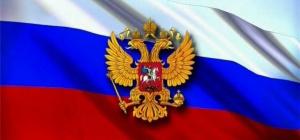 Что продает Россия за рубеж в 2019 году