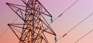 Как отмечать День энергетика