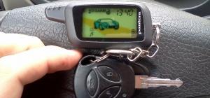 Как установить температуру на автосигнализации