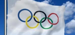 Как подать заявку на проведение Олимпиады