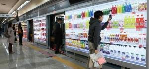 Как устроены виртуальные супермаркеты