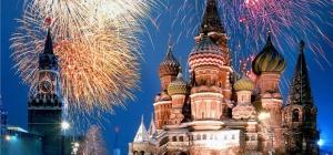 Как прошел день города в Москве