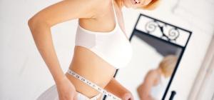 Как за короткий срок похудеть