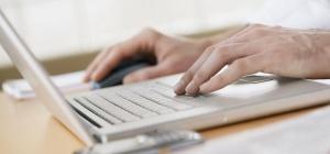 Как узнать ИНН через интернет