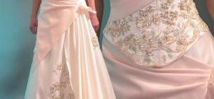 Как продать б/у свадебное платье