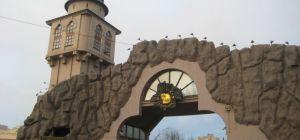 Как добраться до Московского зоопарка