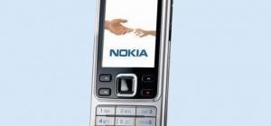 Как убрать пароль с флешки на Nokia