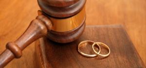 Куда обратиться, чтобы развестись