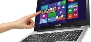 Как настроить веб-камеру в ноутбуке