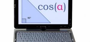 Как найти косинус угла треугольника с вершинами
